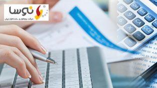 آموزش نرم افزار حسابداری نوسا(مقدماتی)